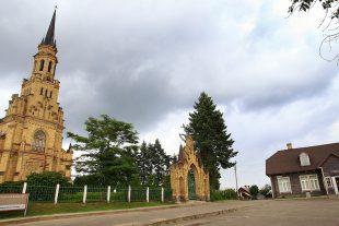 Sale pogrzebowe, Ul.Palydovo 13, Nowa Wilejka