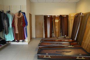 Магазин похоронных товаров возле прощальные залы, Ул. Палидово 13, Науйойи Вильня